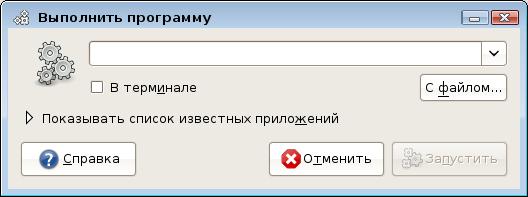 Запуск программ в Ubuntu